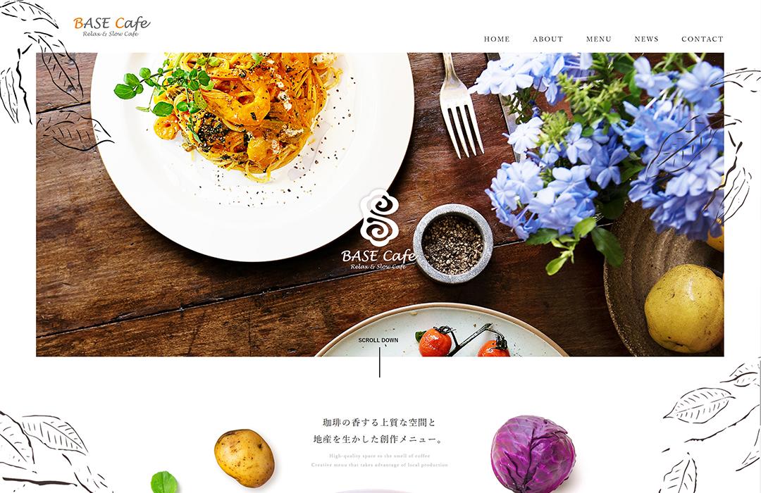 BASECafeホームページ