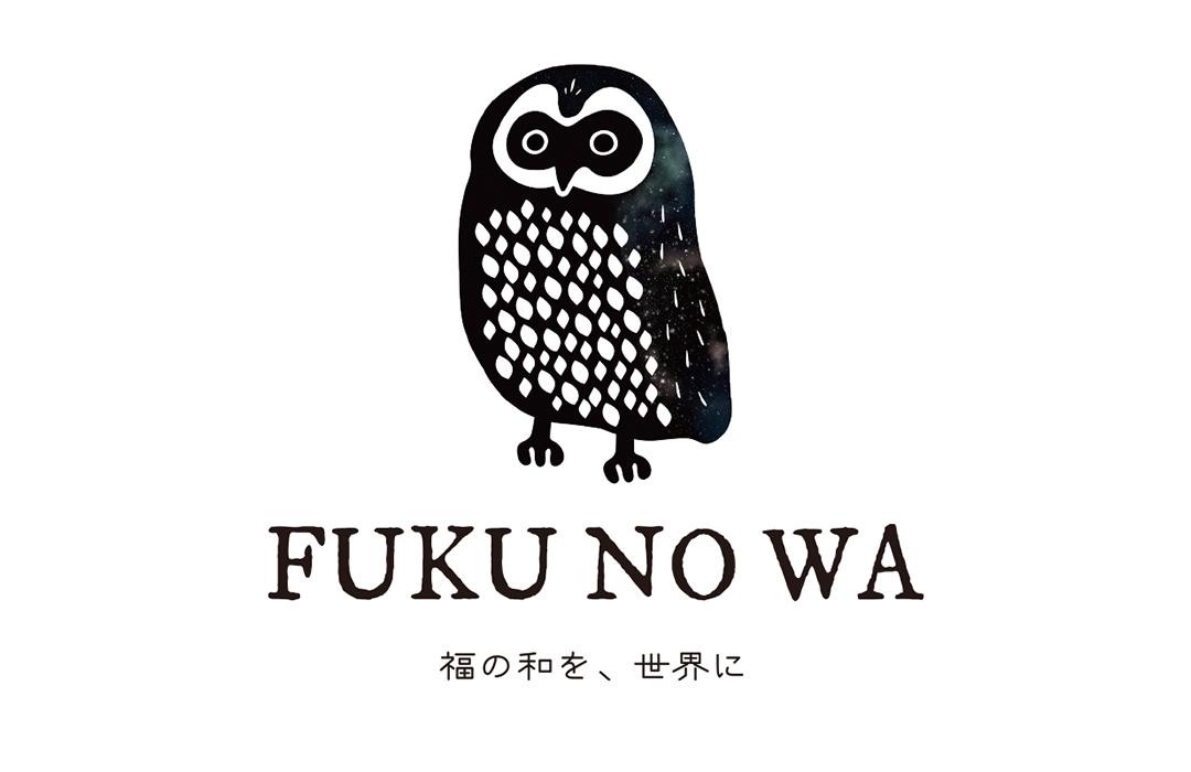 【FUKU NO WAオンラインショップOPENのご案内】